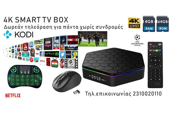 4K Smart TV Box 4Gb RAM 64Gb ROM