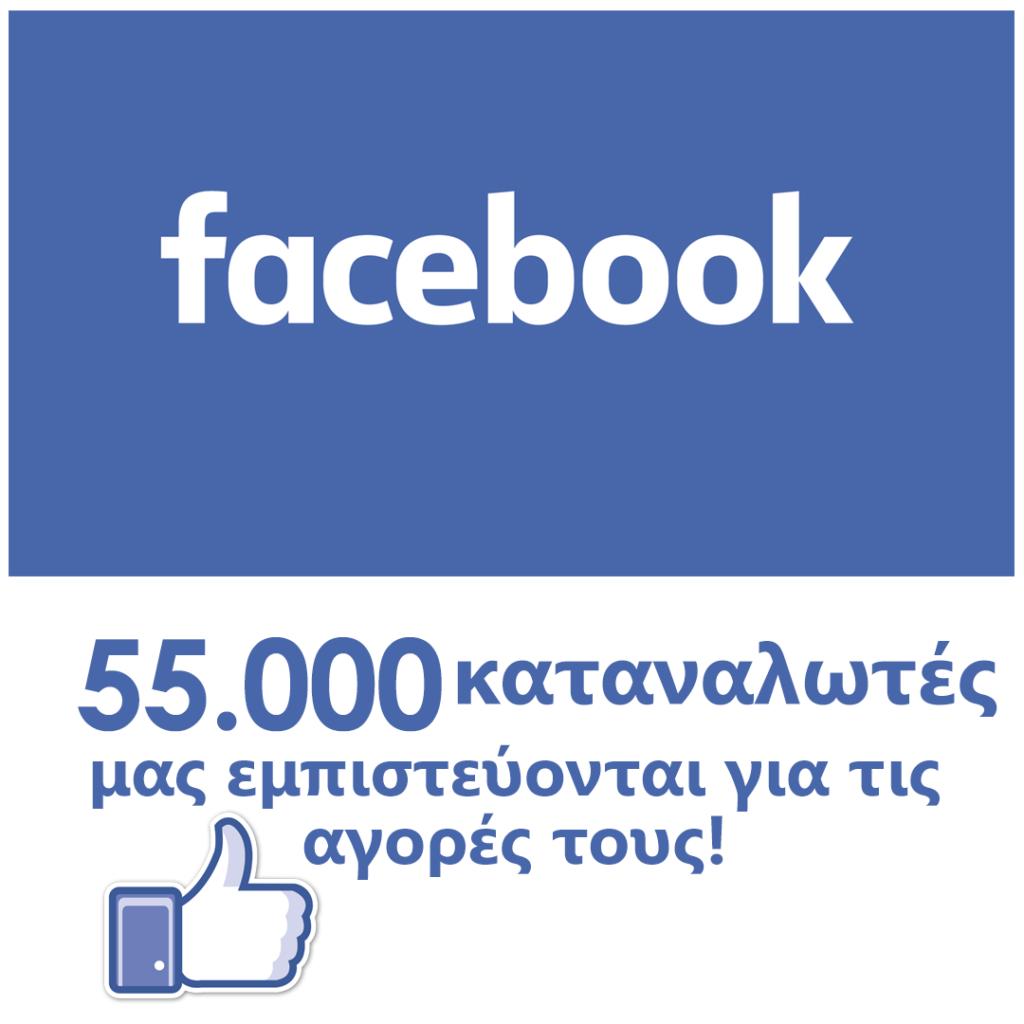 fb-55000 likes