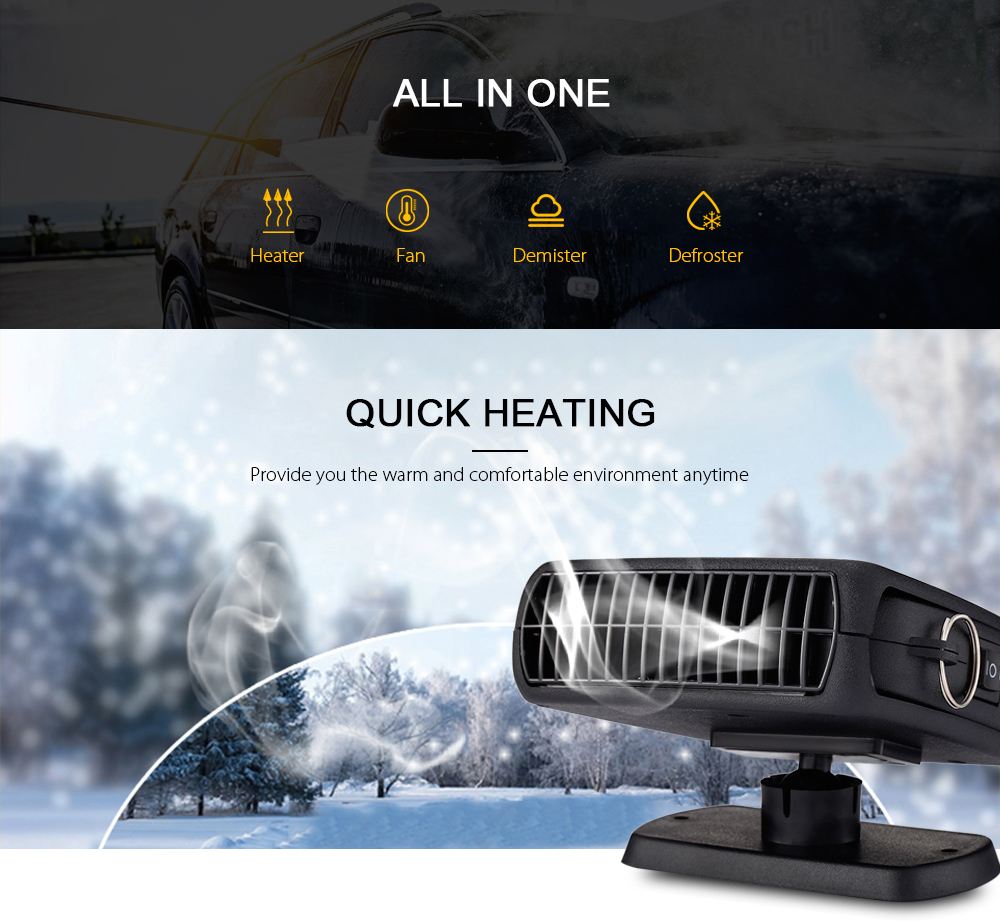 σύστημα θέρμανσης αυτοκινήτου